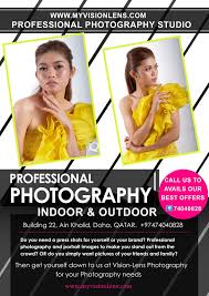 Image result for Photography Professional in Qatar