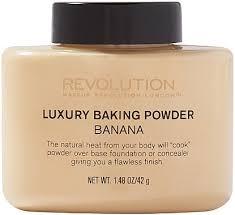 <b>Пудра</b> для лица Makeup Revolution — купить с бесплатной ...