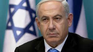 Image result for benjamin netanyahu