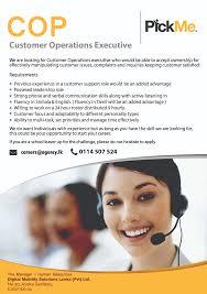cop customer operation executive