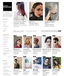 日本で流行っている髪型ヘアスタイル最旬ヘアカタログニューヨーク