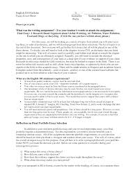 writing a literature essay essay introduction about yourself