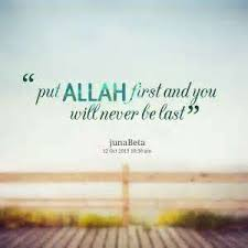 Beautiful Islamic Life Quotes Best Of Allah Quotes For Beautiful Life Ordinary Quotes