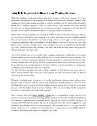 an essay on reading okl mindsprout co an essay on reading