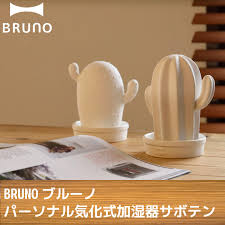 the north europe bruno bruno bde028 object outside where humidifier personal vaporization style humidifier cactus desk humidifier humidification