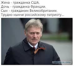 """""""Это неправда"""", - Песков отрицает слова президента Литвы о требованиях Путина - Цензор.НЕТ 9739"""
