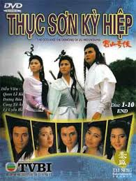 Thục Sơn Kỳ Hiệp 1 The God And The Dmons Of Zu Mountains