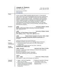 Resume Template On Microsoft Word 2010 – Kappalab