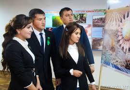 УзА Экология и молодежь Экология и молодежь