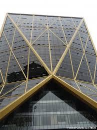 citic bank citic bank headquarters the skyscraper center