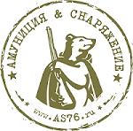 <b>Ножи</b> тактические. охотничьи в Ярославле - Военная форма ...