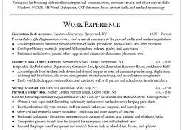 School Aide Sample Resume Sample Resume Profile Statement