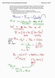 collection of quadratic word problems worksheet answer key