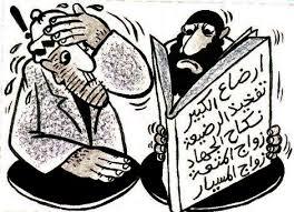 الوحدة العربية ومحاولة ابتلاع الحشوة الإسلامية الفاسدة