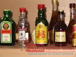 Реферат обж алкоголизм Избавление от алкоголизма Реферат обж алкоголизм фото 33