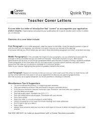 New Teacher Resume No Experience New Teacher Resume 6 Sample Cover