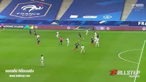 ไฮไลท์บอล ยูฟ่า เนชั่นส์ ลีก ฝรั่งเศส vs โปรตุเกส 11-10-63
