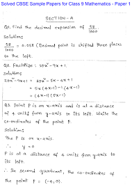 Papers Paper Solved Cbse Sample Papers For Class 9 Maths Set 1 Learn Cbse