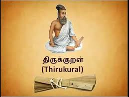 Image result for thirukkural tamil ola