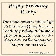 Birthday Quotes For Husband Mesmerizing Funny Birthday Message For Your Husband Birthday Wishes Husband