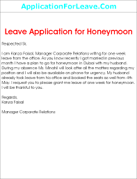 long leaves archives com leave letter for honey moon
