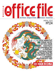 OfficeFile134june2010 by Office File Magazine - issuu