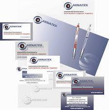 graphic design and illustration Фирменный стиль trade dress Разработка дизайна плакатов и афиш для дипломной работы