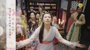 """Résultat de recherche d'images pour """"hwarang go ara"""""""