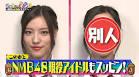 井尻晏菜の最新おっぱい画像(7)