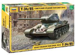 <b>Сборная модель ZVEZDA</b> Советский средний танк Т-34/85 (3687 ...