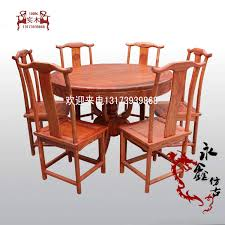 chinese antique furniture solid wood 12 meters round table seven sets of carved desk chair classic