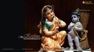 Beautiful Bal Krishna Murti HD ...