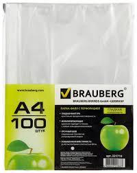 <b>BRAUBERG Папка</b>-файл перфорированная Яблоко, <b>А4</b>, <b>100 шт</b> ...