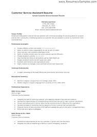 Example Resume For Customer Service Resume Objective Samples Customer Service Skills Sample