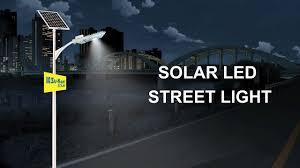 how does a street light work solar led street light