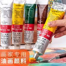 Картина маслом цвет пигмент масляные краски ...