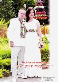 best вишиті весільні сукні images casamento  gallery ru Фото 8 №118 10 2015 irinask
