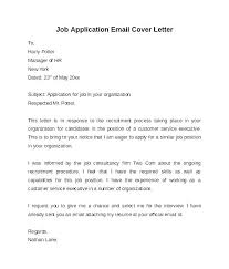 Internal Promotion Cover Letter Sample Cover Letters For Promotion ...