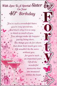 Happy Birthday Daughter In Law Quotes Fresh 60 Best Birthday Wishes