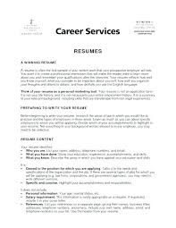 Career Builder Resume Resume Database Careerbuilder Resume Database