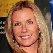 Instead, she's taken up competing in triathlon and ironman competitions along with her boyfriend of. Who Is Katherine Kelly Lang Dating Now Boyfriends Biography 2021