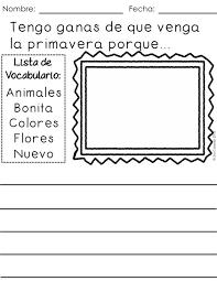 essay topics spanish essay topics