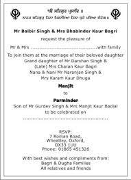 extraordinary sikh wedding invitation wording 48 for your wedding Wedding Invitation Cards Sikh extraordinary sikh wedding invitation wording 48 for your wedding reception invitations with sikh wedding invitation wording sikh wedding invitation cards wordings