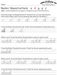 cursive word practice cursive writing worksheet so i can teach ava myself i hate that