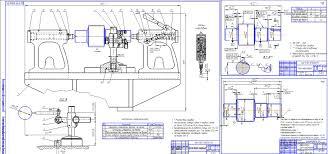 Курсовая работа по технологии машиностроения курсовое  Курсовой проект Разработка технологического процесса для изготовления детали Вал шестерня