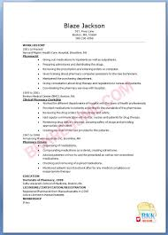 Pharmacist Sample Resumes Yun56 Co Resume Templates Pharmacy