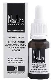 NewLine <b>Пептид</b>-<b>актив для лица</b> для глубокого увлажнения кожи ...