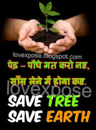 the best save environment slogans ideas slogan save tree hindi slogan for earth day environment lovexpose love sms