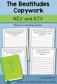 Bible Copywork: The Beatitudes {Matthew 5} - Mamas Learning Corner