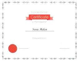 Pet Adoption Certificate Template Adoption Certificate Template Anniversary Reborn Birth Doll